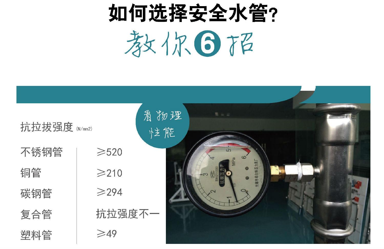 选择水管1.jpg