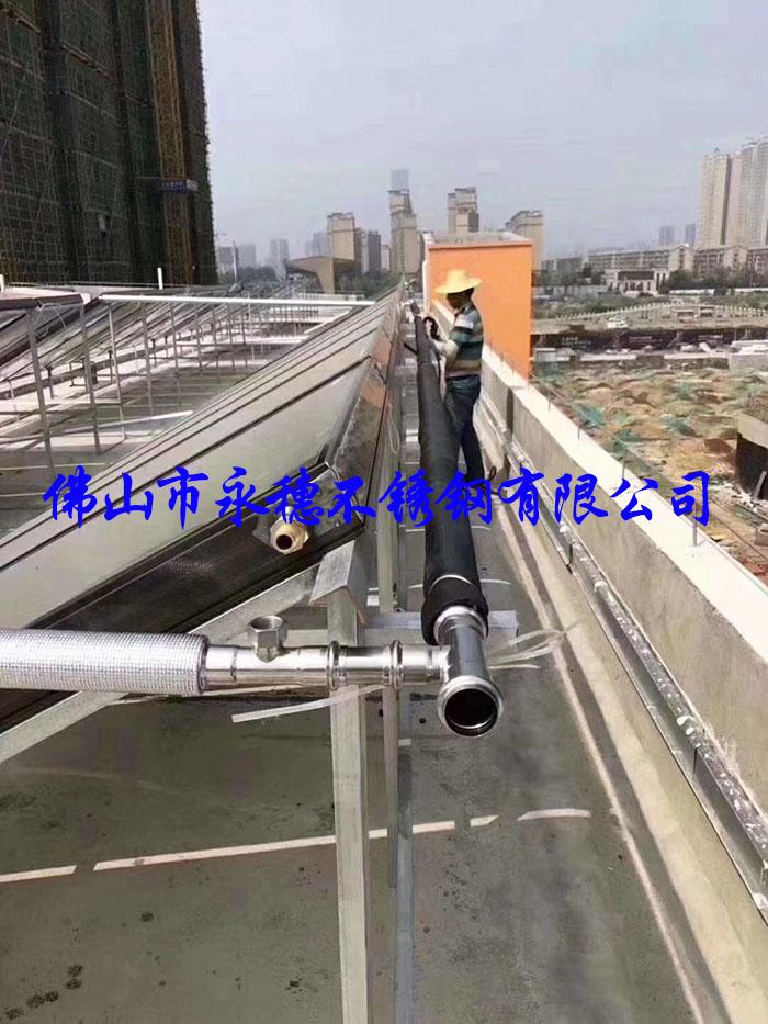 新建住宅小区自来水入户管道使用永穗品牌不锈钢水管.jpg