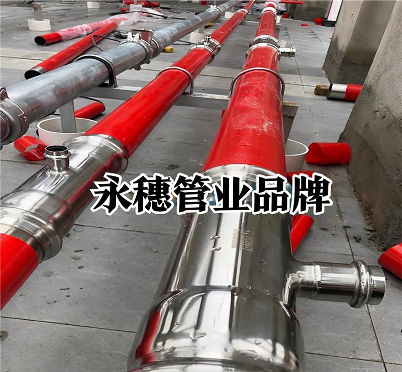 覆塑不锈钢水管工程广东亚博网页版品牌.jpg