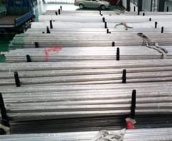 永穗不锈钢生产材料