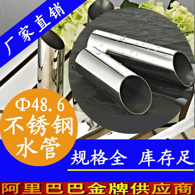薄壁不锈钢水管是现代家装的不二选择