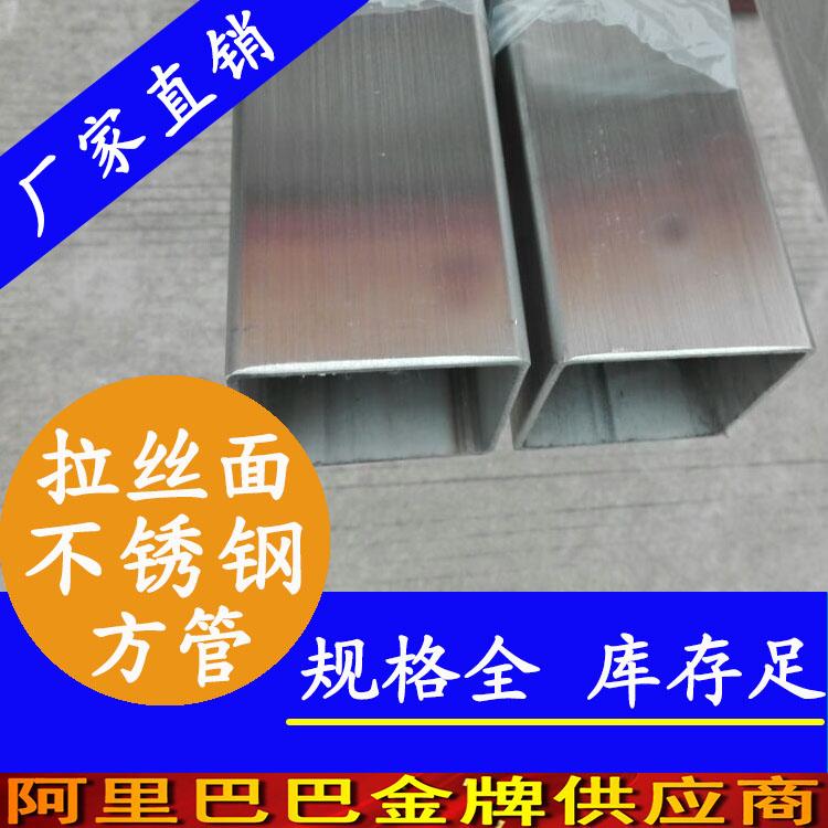 210x210mm不锈钢方管201,304,316L