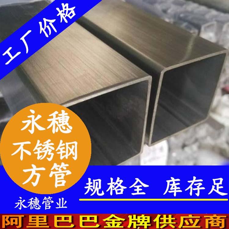 250x250mm不锈钢方管201,304,316L