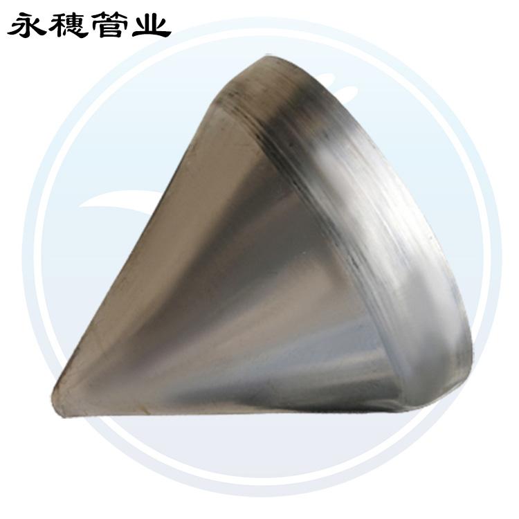 卫生级焊接式锥形封头