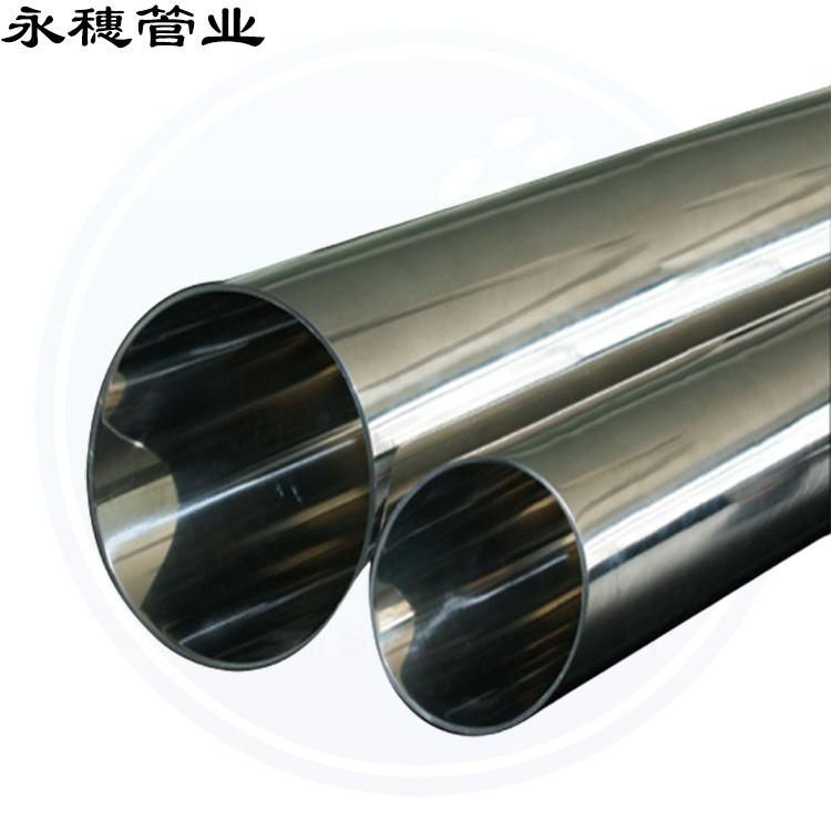 外径50不锈钢圆管,壁厚0.7--5.0