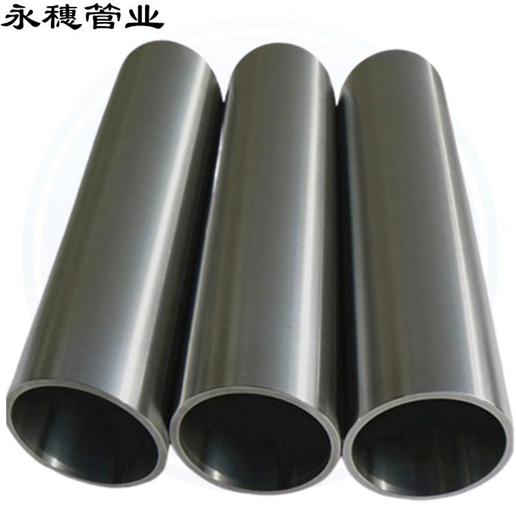 316L不锈钢卫生管